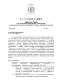 tchaik.ru/files/post_olh_otop_2014