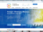 svouo.dogm.mos.ru/information/managers/2014-2015-academic