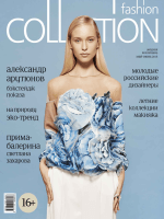 Fashion Collection 5 6 2015