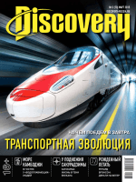 Discovery 3 2015