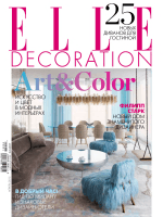 Elle Decoration  4 2015