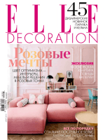 Elle Decoration  3 2015