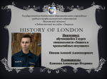 History of London