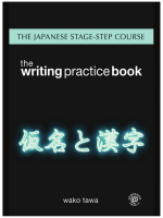 Wako Tawa - Japanese Stage-Step Course- Writing Practice Book (2009 Routledge)