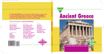 Cynthia Fitterer Klingel Robert B. Noyed - Ancient Greece (Lets See Library) (2002)