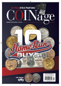 COINage_July_2017