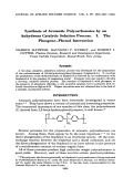 Synthesis of aromatic polycarbonates by an anhydrous catalytic solution process. I. The phosgeneЦphenol interaction