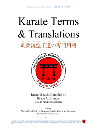 GoJuRyu Karate Terms and Kanji
