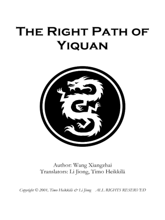 Wang Xiangzhai - The Right Path Of Yiquan