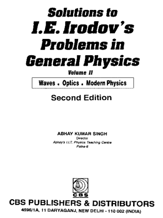 121 2- Иродов-решения Singh A.K Vol.2. Solutions to Irodov's problems in general physics (2ed., 1998)
