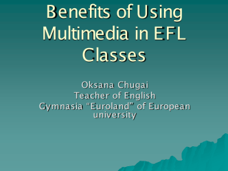 Benefits of Using Multimedia in EFL N2