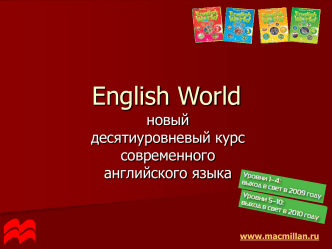 English World