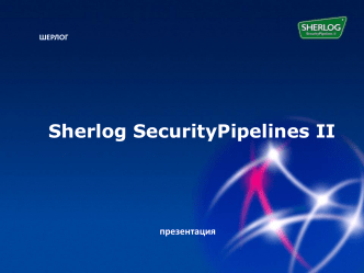 Diapositiva 1 - sherlog security pipelines ii