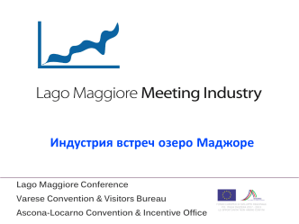 Lago Maggiore Meeting Industry