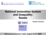 Inequality and NSI - Russia