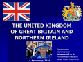 THE UNITED KINGDOM OF GREAT BRITAIN AND NORTHERN …