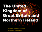 What is the emblem of Northern Ireland?