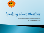 Speaking about Weather