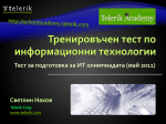 Telerik School Academy - Telerik Mobile App Development