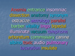 Anemia entrance exit dissection anatomy synonym ostracize