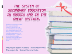 The system of secondary education in Russia and in the Great Britain.