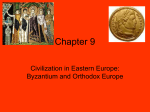 Byzantine Empire PPT