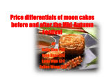 Price differentials of moon cakes before and after the Mid