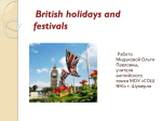 British holidays and festivals
