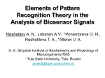 Elements of Pattern Recognition Theory in the Analysis of