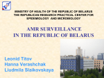 MINISTRY OF HEALTH OF THE REPUBLIC OF BELARUS THE