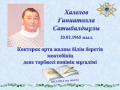 Слайд 1 - WordPress.com