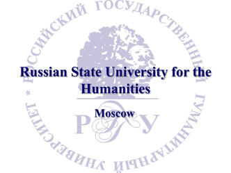 Russian State University for the Humanities, Moscow, 15