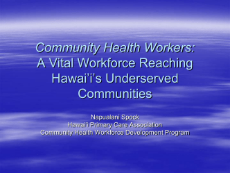 Community Health Workers: