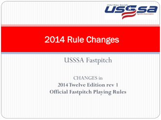 2014 Rule Changes