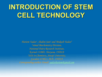 INTRODUCTION OF STEM CELL TECHNOLOGY