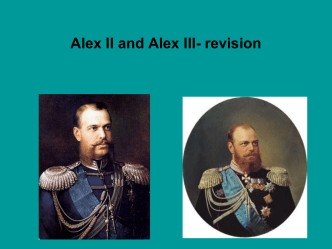 Alex II and Alex III Revision ppt