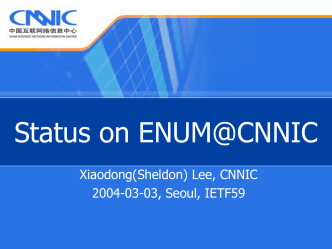 ENUM@CNNIC in China