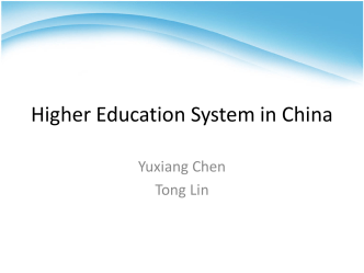 Higher Education Systems in China