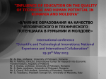 """INFLUENCE OF EDUCATION ON THE QUALITY OF TECHNICAL"