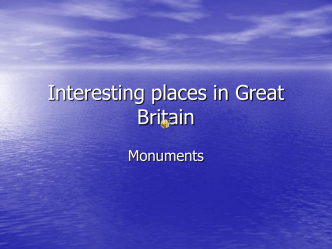 Interesting place of Great Britain
