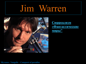 Jim Warren - Презентации powerpoint
