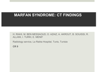 MARFAN SYNDROME: CT FINDINGS