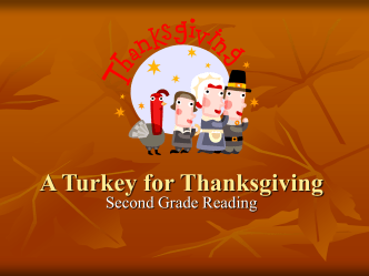 A Turkey for Thanksgiving Vocabulary/Amazing Words