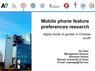Mobile phone feature preferences research
