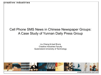 Cell Phone SMS News in Chinese Newspaper Groups