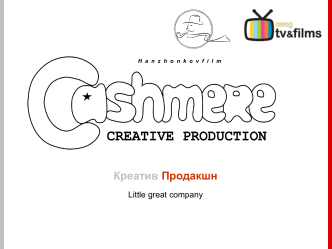CASHMERE Creative Production