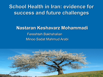School Health in Iran: evidence for success and future challenges