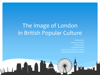 The Image of London in British Popular Culture