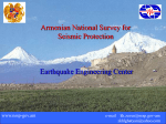 Armenian NSSP Earthquake Engineering Center