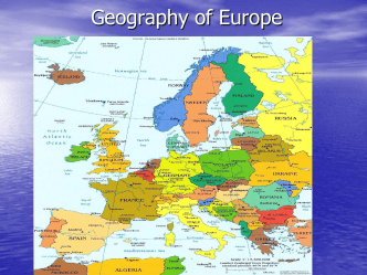 geography_of_europe (4).